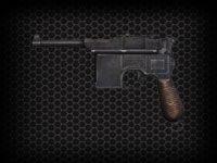 武器介绍(手枪)
