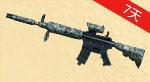 M4A1-隐袭