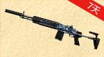 M14EBR-蓝海