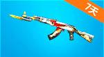 AK47-苍龙