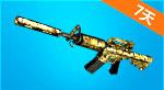 M4A1-轻骑兵