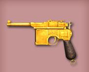 黄金毛瑟手枪(7天)