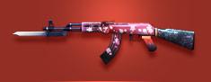 AK47-紫罗兰(7天)