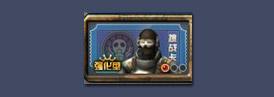 雷霆道具卡(1张)