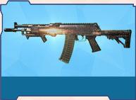 AK117 特别版(7天)