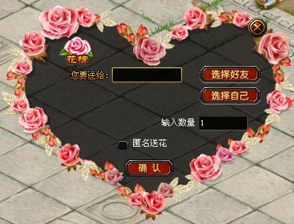 玫瑰雕花铜艺cad