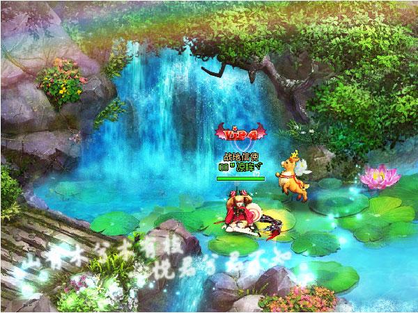 游戏截图大赛-qq幻想世界官方网站-腾讯游戏