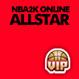 NBA2KOL全明星(1个月体验包)