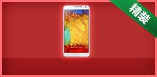 三星 Galaxy Note 4