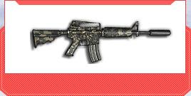 M4A1猎手