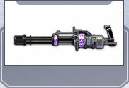 加特林-紫骍