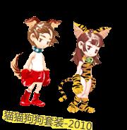 猫猫狗狗套装-2010