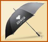 心悦专属雨伞