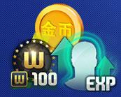 蓝色问号卡*1/炫目篮球*10/100,000EP