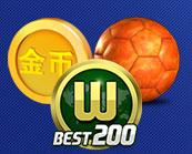 高贵黑球*10/紫色问号卡*1/10%快速成长券*5/1000,000EP