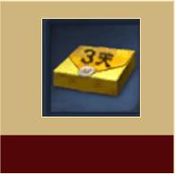 服饰箱(3天)*1