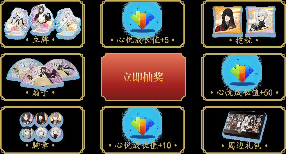 执剑之刻心悦俱乐部方网站腾讯游戏