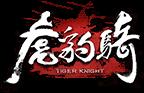 虎豹骑官方网站