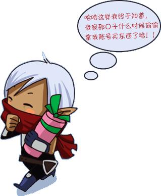 打开qq安全中心app;