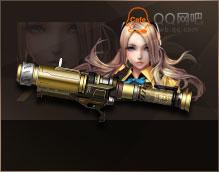 QQ网吧专属皮肤、武器