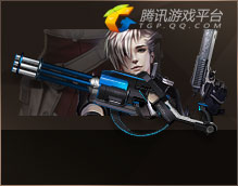 苍蓝传说极品武器、炫彩皮肤