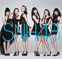 梅洛斯之路-SNH48