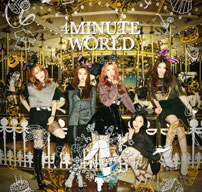 Whatcha Doin' Today 4minute