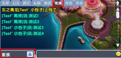 全民家族时代 QQ炫舞2官方网站 腾讯游戏 从未