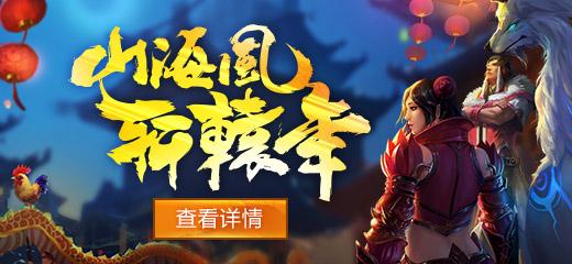 春节大版本