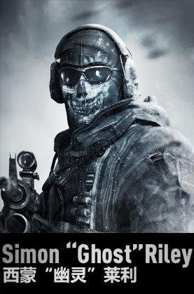 二次封测放号专题-现代战争-Call of Duty Online-官方网站-腾讯游戏7-11店號查詢