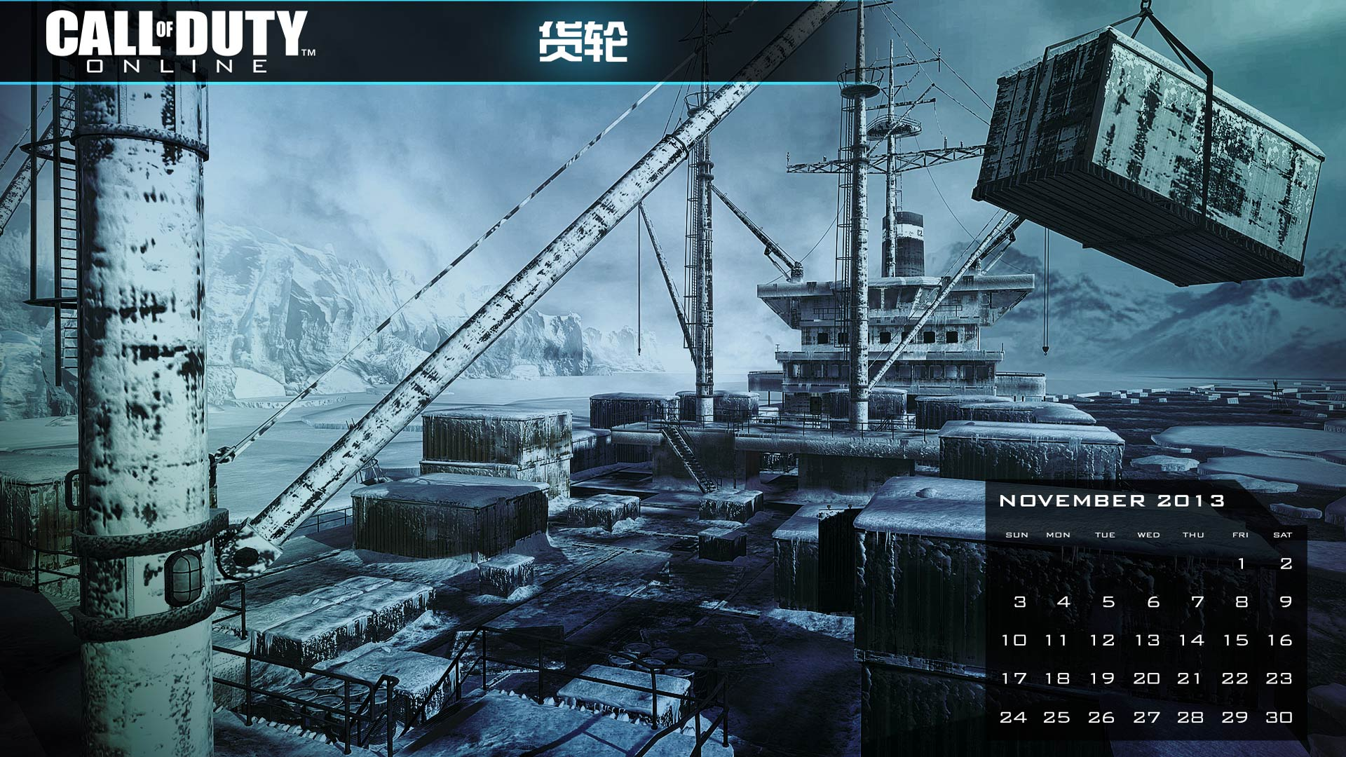 《使命召唤ol》十一月壁纸更新 冰雪货轮