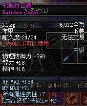 七彩行云裤