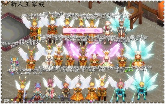 08-21 qq英雄岛新角色:堕天使,超强能力神秘上演 08-21 寻仙正式版