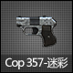 Cop 357-迷彩