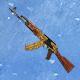 AK-47 豹纹(永久)