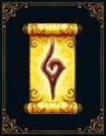 高级幻神修炼符