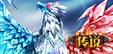 双重冰晶-艾尼维亚-7天体验卡(皮肤)