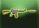 铂金M4A1(6天)