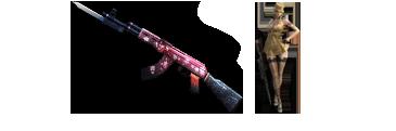 AK47紫罗兰+灵狐者(7天)