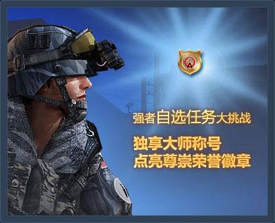 战地之王,QQ幻想世界和QQ飞车的新荣誉上线测试图片
