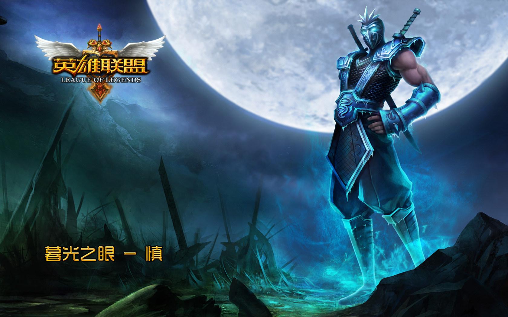 精美壁纸-英雄联盟官方网站-腾讯游戏