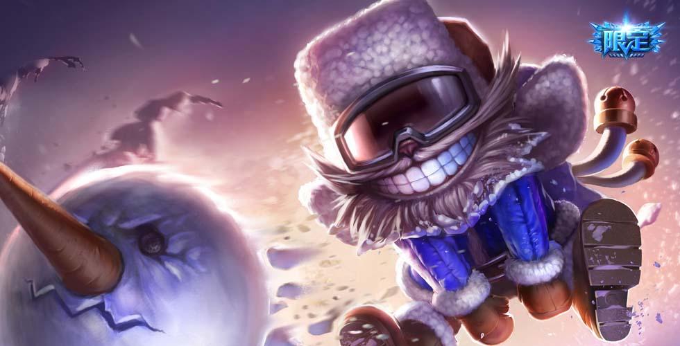 雪球也能爆炸! 吉格斯