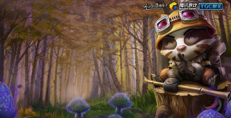 密林猎手 提莫