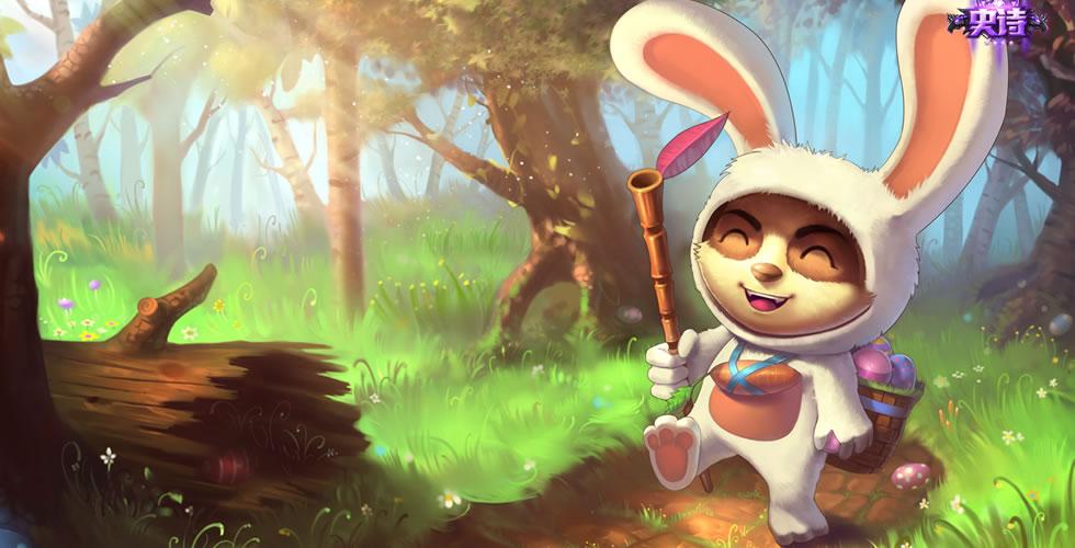 兔宝宝 提莫