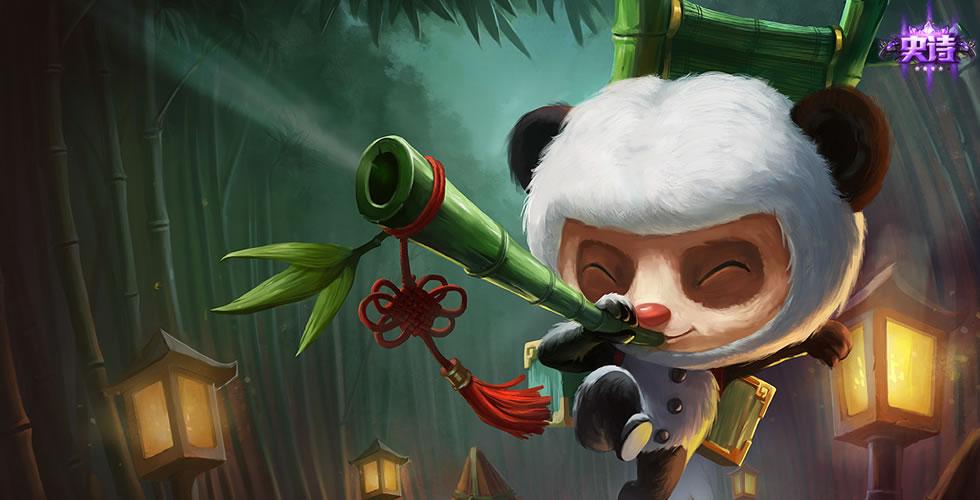 熊猫 提莫
