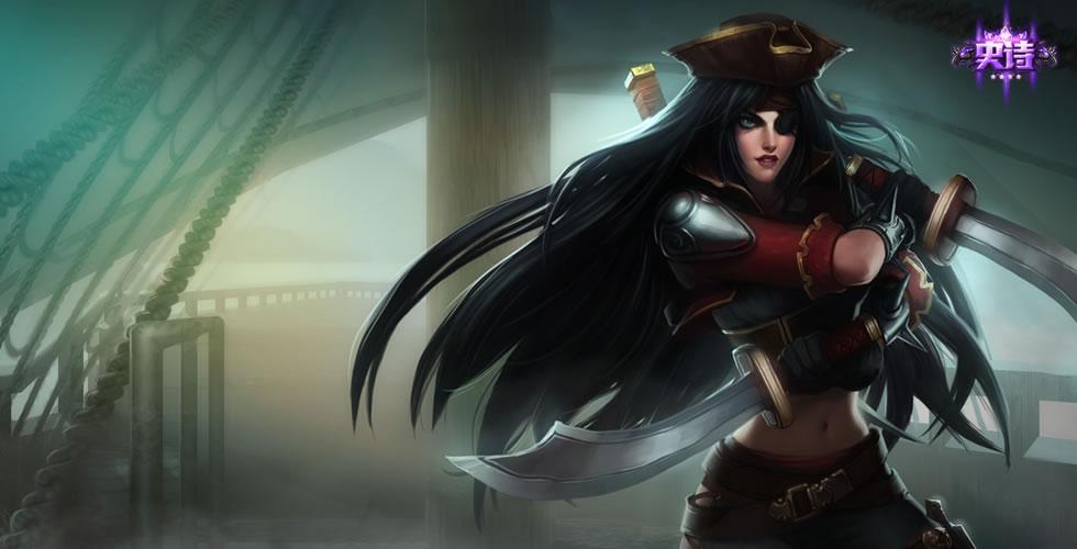 海贼魅影 卡特琳娜