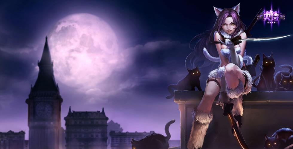暗夜猫女 卡特琳娜