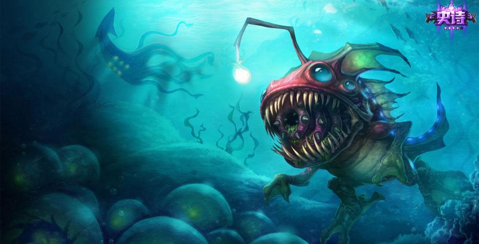 深海怪鱼 克格莫