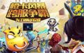 GM-MT2-官方网站-腾讯游戏-焕新一代3D手游
