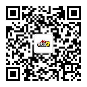 冒险岛2微信公众号